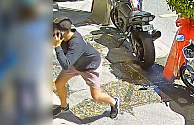 Article image for Can you help? Video footage shows young man robbing an 80-year-old at Toorak ATM