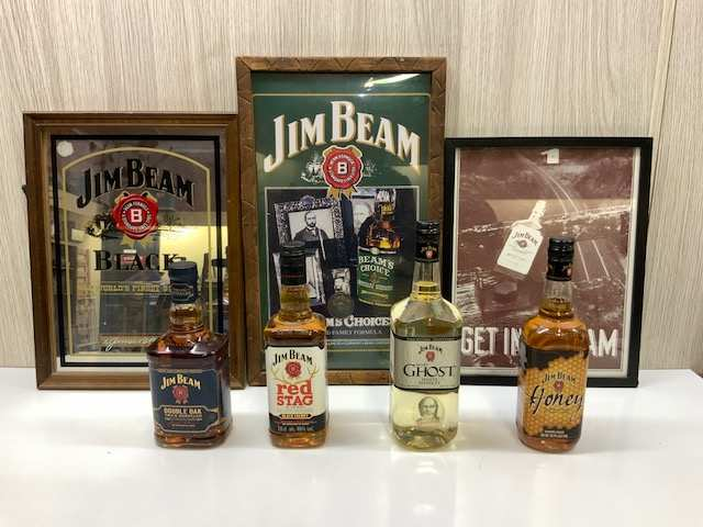 Article image for One of Australia's biggest Jim Beam collections is up for auction this weekend!